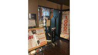 カミキリドコロ姫路店