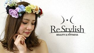 beauty & fitness Re/Stylish 神戸三ノ宮店