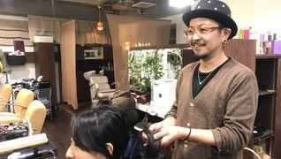 Good Hair 東長崎店