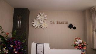 La Beaute 八千代店