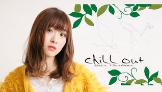 chill out 塚口本町店