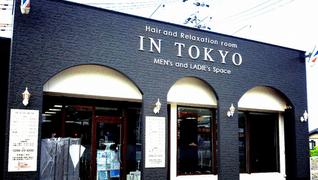 イン東京 上田店