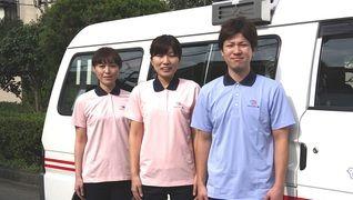 アサヒサンクリーン株式会社 在宅介護センター豊田(訪問入浴アシスタント)