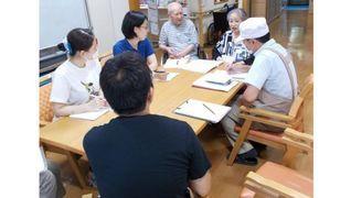 特別養護老人ホームサンフレンズ善福寺