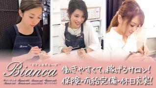 VIOLA(ビオラ)by Bianca神楽坂店