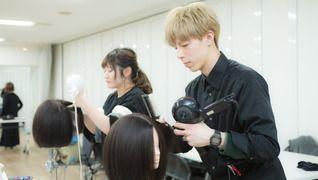 Beauty Make Hair Studio