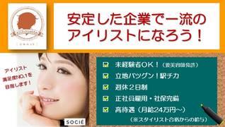 silhouette イオンモール京都桂川店