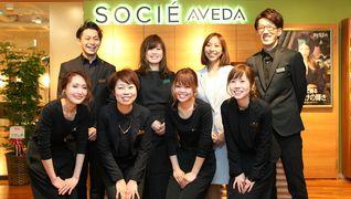 SOCIE AVEDA(ソシエ アヴェダ)千葉店