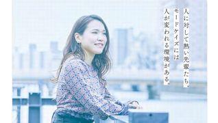 MODE K's RISE店 吉祥寺