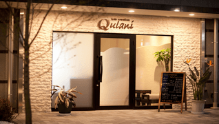 hair creation Qulani 巣鴨店