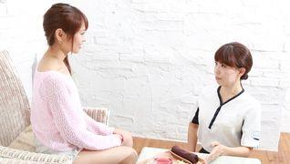 グランフィトナチュール 万葉の湯 町田館内店【株式会社クレール】
