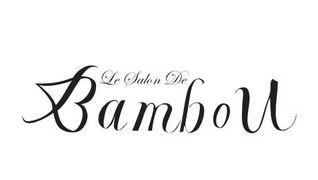 有限会社あーきぺんこ (Le Salon De Bambou〜a-key-p〜)のイメージ