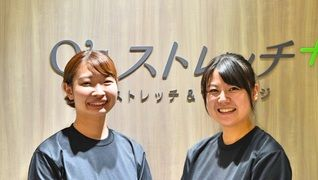 Q'sストレッチ 銀座クイーンズウェイスクエア店