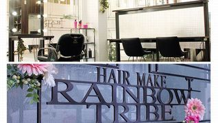 RAINBOW TRIBE HAIR LODGE