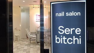 nail salon Serebitchi