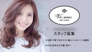 Ve-nus ART HAIR沼南店