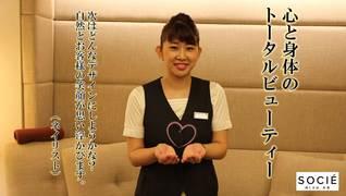 株式会社ソシエ・ワールド ネイリスト(近畿地区)【(株)ソシエ・ワールド】