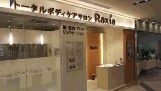 【Raxia】アリオ札幌店