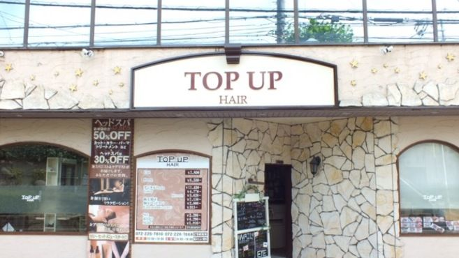 TOP UP HAIR