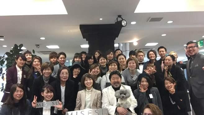 MISESU【久留米本店】