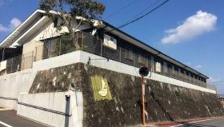 住宅型有料老人ホーム デイ・ナイトサービス黒川と月の家
