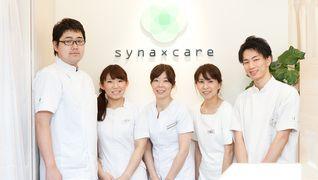 総合治療院 syna×care
