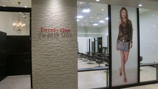 HAIR MAKE Twenty One イオンモール東久留米店