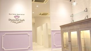 Diamond Lash 府中店