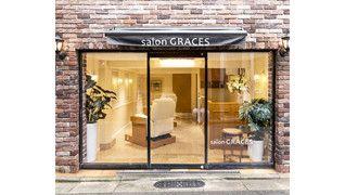 salon GRACES 神楽坂店