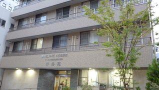 Welfare大和田駅前寿洛苑