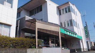 三島共立病院