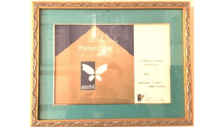 asNグループ株式会社 (ダンブランシェ)のイメージ