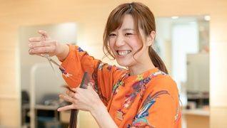 美容室イレブンカット ママともプラザ町田店(旧ヤマダ電機町田旭町店)
