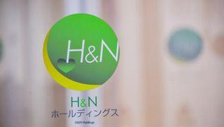 株式会社H&Nホールディングス