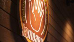 癒し空間lamoana 堺岩室店