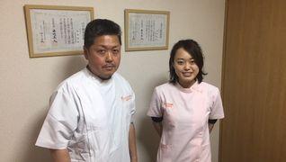 からだ元気治療院 横浜港北店