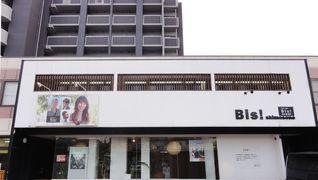 hair&make Bis! 下曽根店