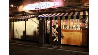 Ace Cafe hair`s