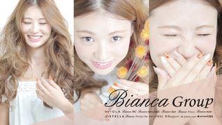 Bianca(ビアンカグループ)