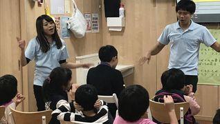 アプリ児童デイサービス駒沢