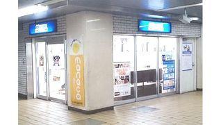 キュービーネット株式会社 (QB HOUSE(キュービーハウス) / イオンモール名古屋茶屋店)のイメージ
