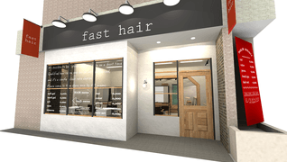 FAST HAIR 西大島店