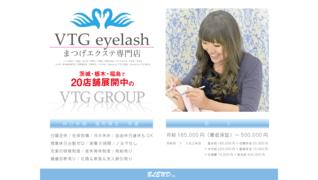 VTG eyelash 常陸大宮店
