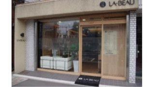 美容室LA・BEAU大塚店