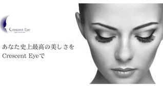 Crescent Eye 福岡店