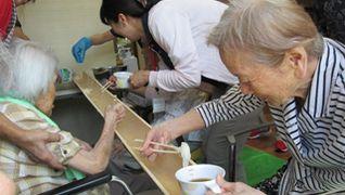 小規模特別養護老人ホーム きさらぎ荘(ホールスタッフ)