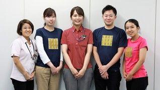 株式会社グッドライフケア大阪 北支店