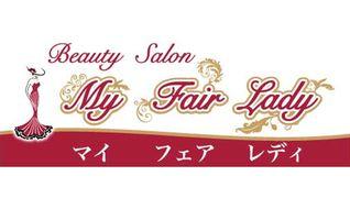 BeautySalon MyFairLady~マイフェアレディ~