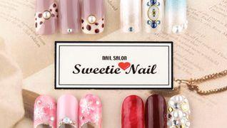 sweetie nail 蒲田西口店