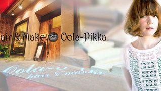 Oola-Pikka 姪浜店
